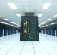 sunway supercomputer 2