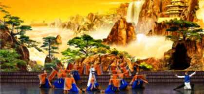 Scene from Shen Yun